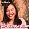 新イマドキガール北村優衣ちゃんが最新ディズニー情報を紹介!