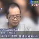 【変態】50代のすし職人の男が女児の具を握って食べようとして逮捕w