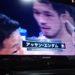 WBA会長もエンダムVS村田戦の結果に疑問!謝罪と共に再戦を要請!