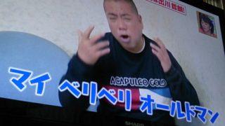 外国人100人に聞いた日本で一番面白いと思う芸人は、なんとあの人だった!
