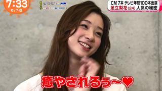 【めざましテレビ】足立梨花ちゃんが、めんまコスであの花聖地巡礼が可愛すぎると話題