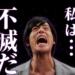 新檀黎斗自らツイッターで変神パッドを宣伝してるwwヤバすぎるw
