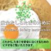 【公式】チキンラーメンの動画が病気すぎると話題wwワロタw