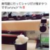 ダイエット中だから無理~☆シャリ食べ残し女急増中!SNSに投稿し話題!