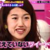 横澤夏子が結婚を発表!1年にも満たないの交際期間…ヤバ過ぎる生態…果たしてうまくいく?