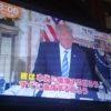 【いよいよ発射!】北朝鮮はミサイルをグアムに落とすのか?実は日本に落とす可能性も出てきた!?