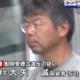 【2ch】動物虐待愛好家の中で神と呼ばれた税理士の52歳の男を逮捕