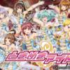 【スマホゲーム】ときめきメモリアルシリーズの新展開!ときめきアイドルを発表!【全キャラ紹介】