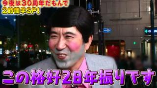 【とんねるず】保毛尾田保毛男を猛烈バッシング!なぜこんなウルサイ世の中になってしまったのか