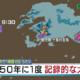 何このRPG感!十島村宝島で50年に1度の記録的大雨で魔王復活?伝説の十人の戦士が立ち上がるの?
