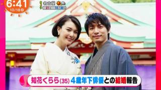 【結婚】知花くららが4歳年下のイケメン俳優・上山竜治と結婚!着物2ショットを披露!