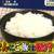 【めざましテレビ】おでんにご飯はありかなしか!徹底調査!【ココ調】