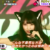 【T-SPOOK】乃木坂46が可愛いと話題!【お台場ハロウィーン】