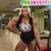 【とくダネ!】まるで女ビスケット・オリバ!筋肉ムキムキ金髪美女が話題!