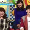 【女子アナ】デカ可愛いアナウンサー岩本乃蒼がデカいと話題!