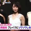 VOGUE JAPAN Women of the Year 2017授賞式が話題!