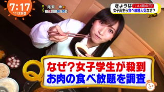 【いい肉の日】お肉食べ放題に殺到する女子学生を徹底調査!
