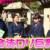 【放送事故寸前】まりちゅうこと長澤茉里奈が旅ずきんちゃんに参戦!【合法口リ巨乳】