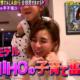 【もしズレ】美のカリスマ奇跡の41歳SHIHOは性格最悪のただの豪遊セレブだった件