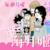 【月9】ドラマ版の尼~ずキャスト発表!木南晴夏、松井玲奈、内田理央、富山えり子!【映画版比較】