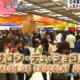 日本最大級のチョコの祭典!サロン・デュ・ショコラ2018!人気チョコ紹介!