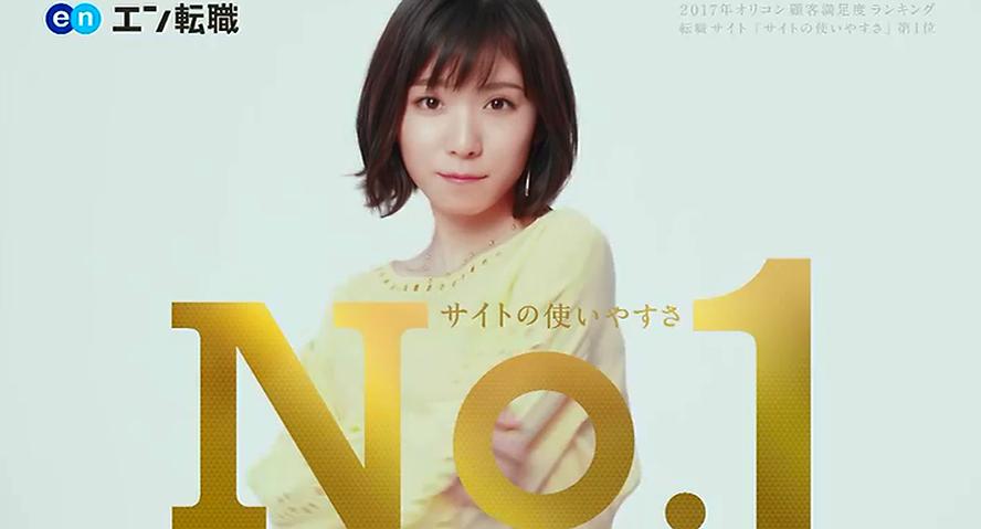 松岡茉侑 アイドル