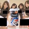 【CM】ドロリッチガールズ1期がえっろ可愛すぎる!