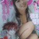週刊少年マガジン14号の橋本環奈ちゃんが谷間&色白太もも披露!可愛すぎと話題!