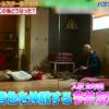 【石川テレビ】仕事中に白目むいて寝ちゃう今井友理恵アナが巨乳可愛いと話題!