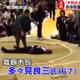 【相撲】「女性は土俵から降りて」一般客の「女人禁制だろ!」発言で行事パニックに【くも膜下出血】