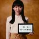 【CM】チーズィーチキンのCMの本田望結ちゃんが可愛すぎると話題!