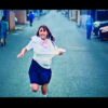 【CM】走りながら服を脱ぎ捨てる女子高生を演じた浅川梨奈がデカ可愛いと話題!【放置少女】