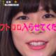 【めざましテレビ】鈴木唯のコスプレコーナーが可愛すぎる!【坂口健太郎&北村一輝】