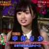 【さんま御殿】毒舌!巨乳すぎる炎上クイーンNGT48中井りかの性格は極悪なのか!?