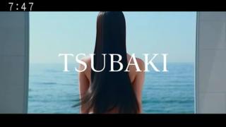 【CM】美しすぎる黒髪と美しい背中を披露したパッツン美女・萬波ユカが話題!【TSUBAKI】