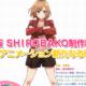 【アニメ】劇場版SHIROBAKO制作開始!!神アニメ確定か!
