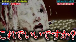 【悲報】女子高生「もっとかけて!ベタベタにして!」顔面シュークリーム大流行wえっろすぎると話題