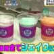 【めざましテレビ】日本人の8割は知らない!?有名店の知られざるお得サービスがヤバい!