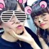 【週刊文春】中井りかの半同棲の彼氏は、りきや?超イケメンとラブラブ!