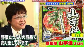 【神ギ問】主婦2000人が選ぶ本当に美味しい冷凍食品ベスト10!【神ランキング】