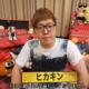 【平成30年7月豪雨】ヒカキン100万円ポンと募金!絶賛の嵐!【募金呼びかけ】