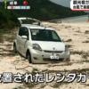 【沖縄】クソカップルがレンタカー放置して廃車にした挙句、逆ギレして500万カツアゲ騒動!!