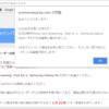 【詐欺注意】おめでとうございます!Googleをお使いのあなた!【yowwinnerprize.com】
