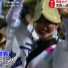 【徳島】阿波おどり『総おどり中止』市長VS踊り手!中止理由がひどいと話題w