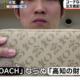【財布】コーチならぬ『高知の財布』が爆売れ!最高と話題!