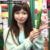 【コスプレ美少女】可愛すぎる天才マジシャン麻友子さんが話題!【まゆろん】
