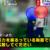 【暴行動画】静岡東海精機磐田工場で上司が障害者を殴る蹴る!酷すぎると話題!