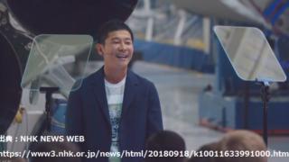【悲報】ZOZOTOWN前澤友作社長人類史上初の月旅行へ!傷心旅行か【SpaceX】
