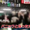 【炎上】キンプリに群がるジャニヲタ新幹線を6分遅らせる迷惑行為に非難殺到!