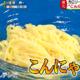 【めざましテレビ】カロリー激減の『こんにゃく麺』が話題!【爆売れ】